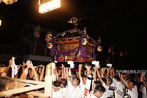 竹内神社祭礼2012.2−20.jpg