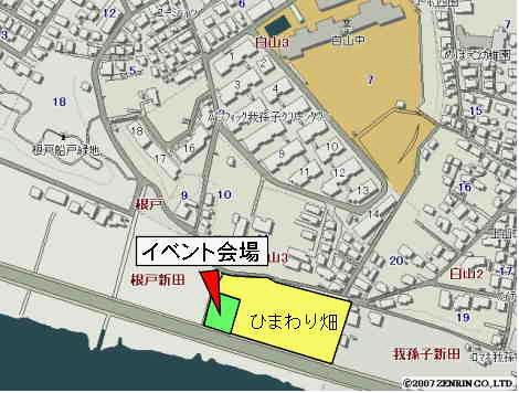 ひまわりイベント地図.jpg