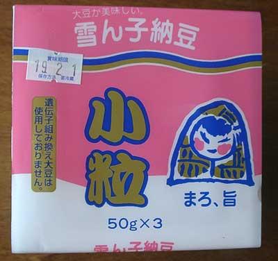 フジマキ酵母「雪ん子納豆」
