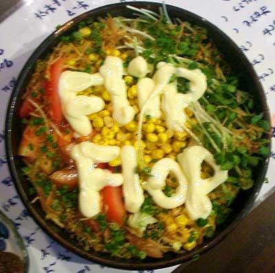 フリップフロップサラダ