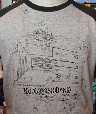 ナショナル真空管ラジオTシャツ