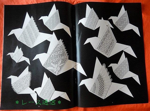 記念冊子3