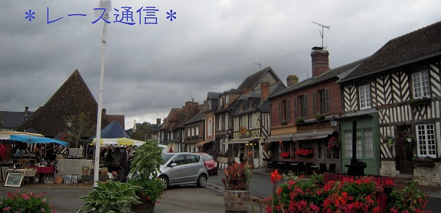 シードル街道