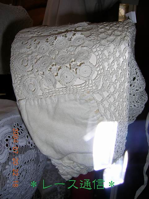 ブルノ民族衣装