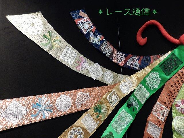 Zaan日本展示
