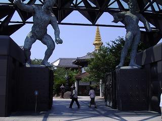 一心寺 正門2