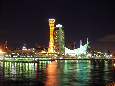 ポートタワー夜景 大
