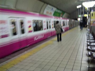 テンプスタッフ地下鉄