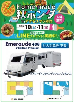 E406.jpg