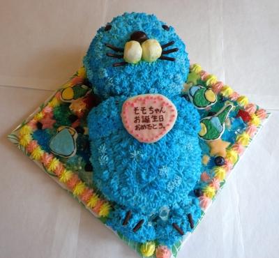りッタイケーキ