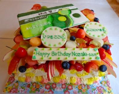 郵貯のケーキ