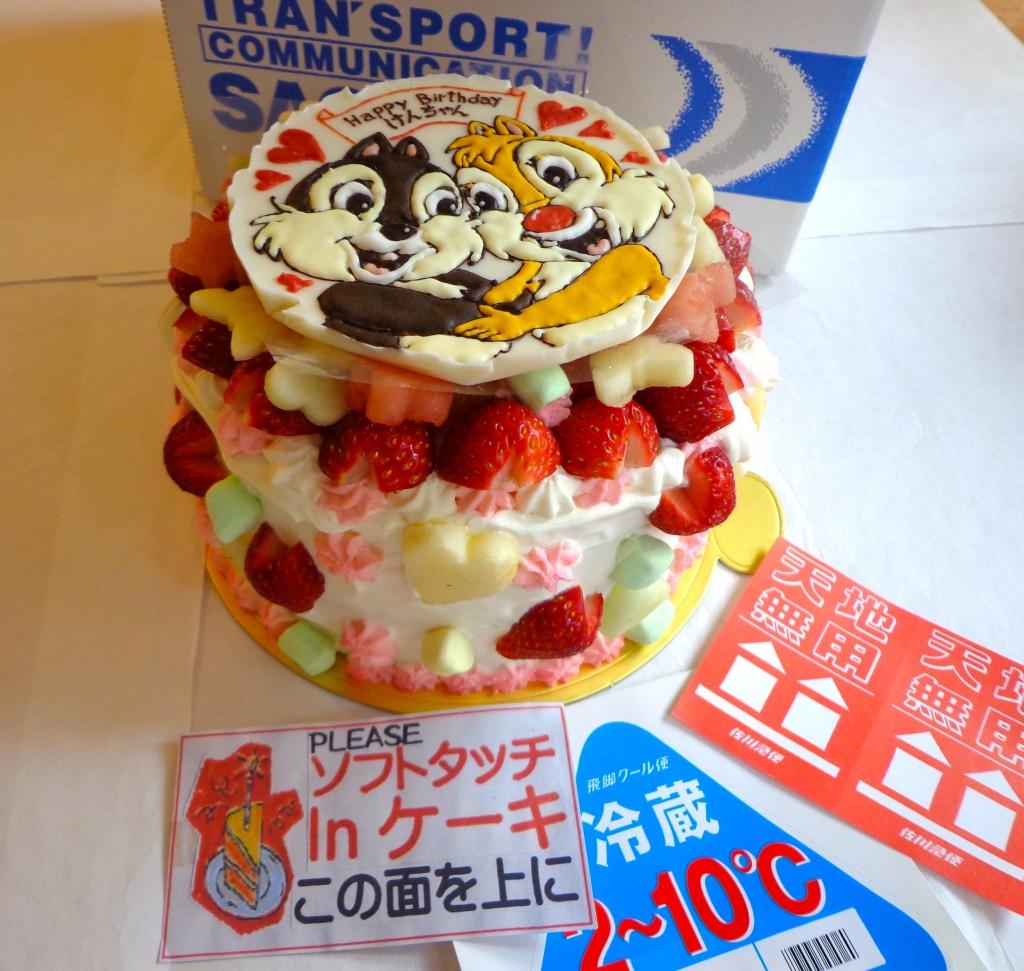 配送のケーキ