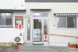 中川屋製菓舗