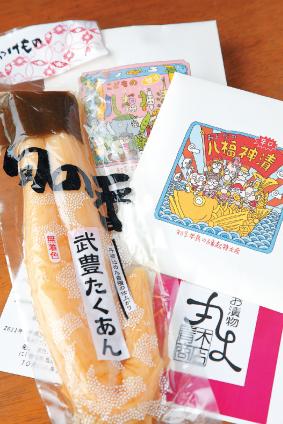 丸ヨ青木商店tags[愛知県]