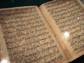 イスラム 教 教典