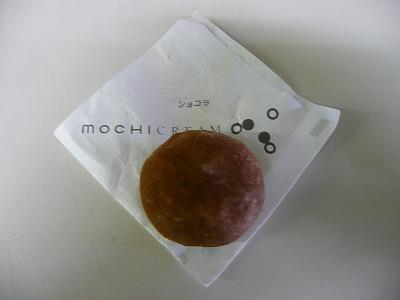 MOCHI-2