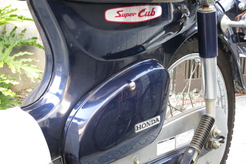 SuperCubスーパーカブ90ビッグドラム最終型