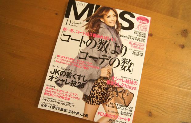 miss.jpg