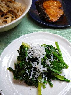 しらすと小松菜の炒め物