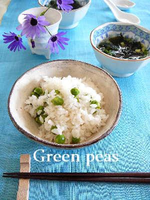 グリーンピースご飯