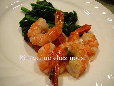 Bjiru & Shrimp