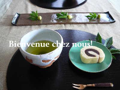 お茶にしますか・・・・♪