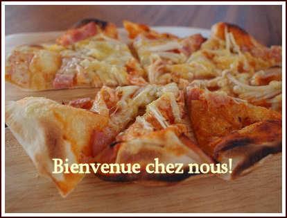 パリパリのピザでした!