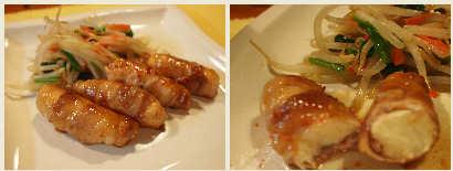 豚肉のまき巻き