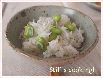 枝豆とじゃこのご飯