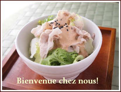 とってもおいしい豆腐ディップ!!