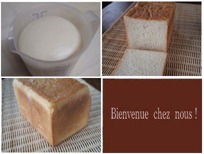 パン作りやっぱり面白い!