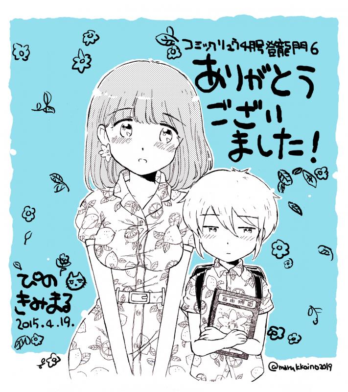 kokuchi_09.png