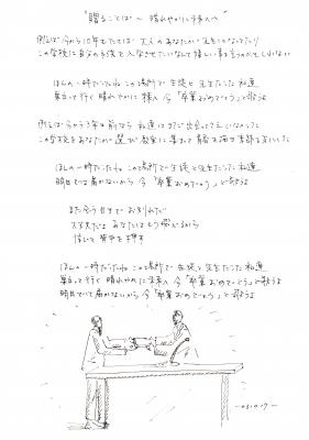 OKURU081.jpg