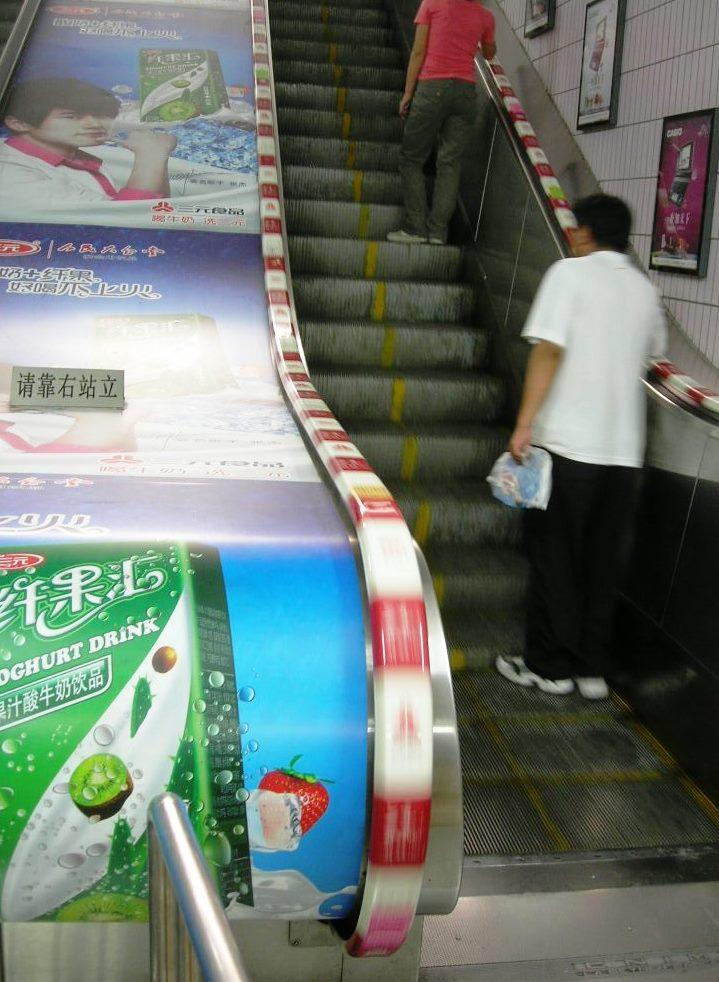 北京の地下鉄