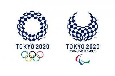 やめろ オリンピック