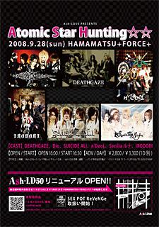 2008-9-28.JPG