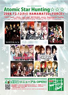 20081212-01320プレビュー.JPG