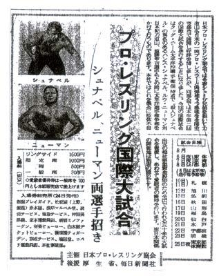 ニューマン(毎日新聞).jpg