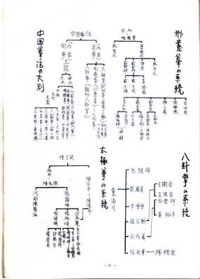 松田鉦1.jpg