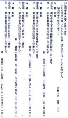 官報.jpg