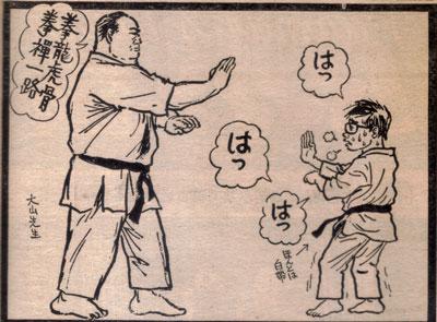 大山倍達と藤子不二雄A3.jpg