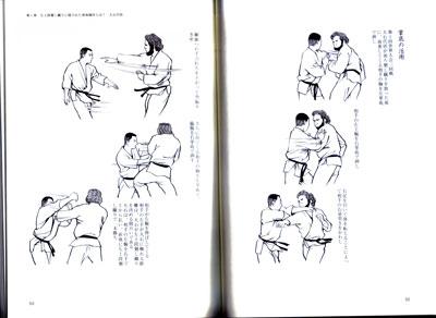 空手技の歴史2.jpg