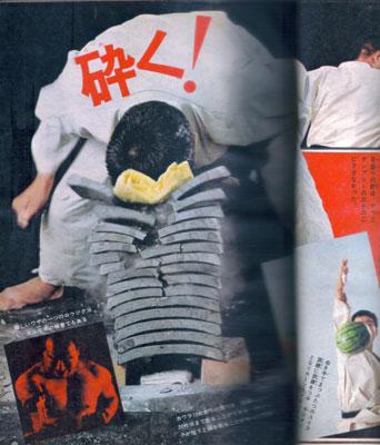 マガジン197147_2.jpg