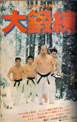 マガジン1973年7号1.jpg