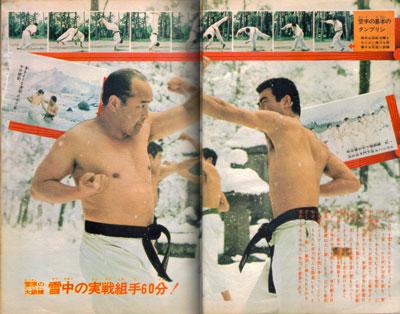 マガジン1973年7号2.jpg