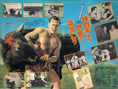 マガジン1973年48号3.jpg