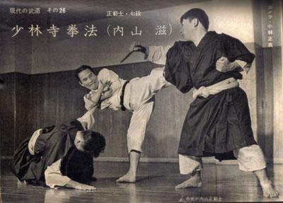 内山滋1963.jpg