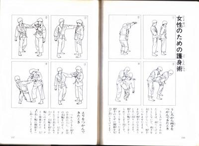 極真カラテ入門4.jpg