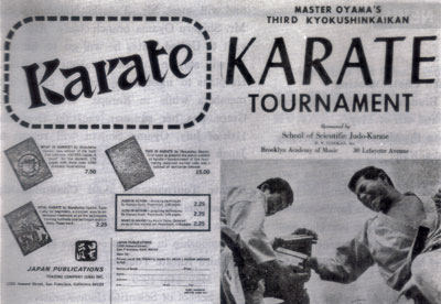 第3回空手トーナメント1969.jpg