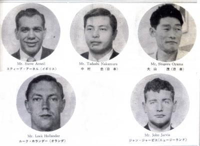 百人組手達成者1970.jpg